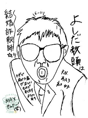 141002_fax09.jpg