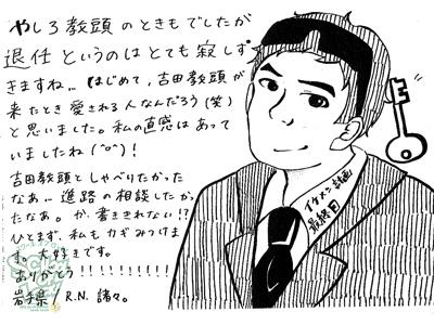 141002_fax12.jpg