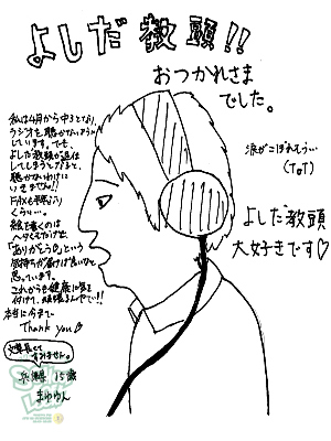 141002_fax17.jpg