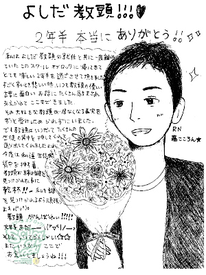 141002_fax18.jpg