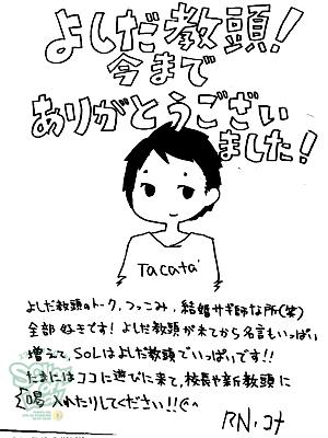 141002_fax21.jpg