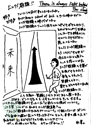 141002_fax26.jpg