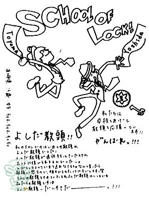 141002_fax35.jpg