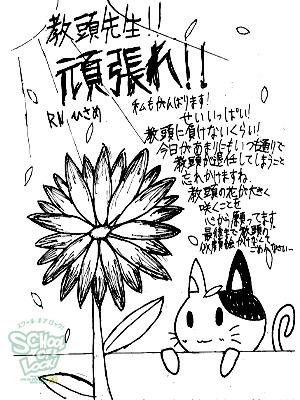 141002_fax40.jpg