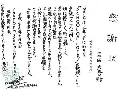 141002_fax46.jpg