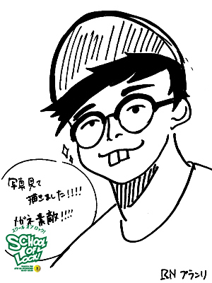 141006_fax06.jpg