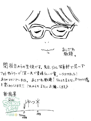 141006_fax09.jpg