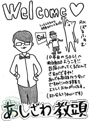 141006_fax11.jpg
