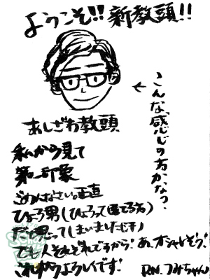 141006_fax14.jpg
