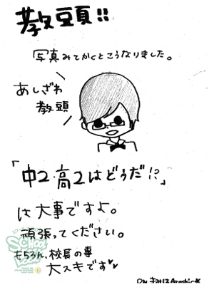141006_fax15.jpg