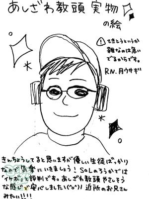 141006_fax16.jpg