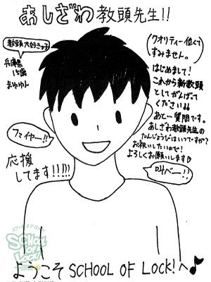 141006_fax17.jpg