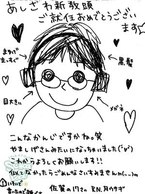 141006_fax22.jpg
