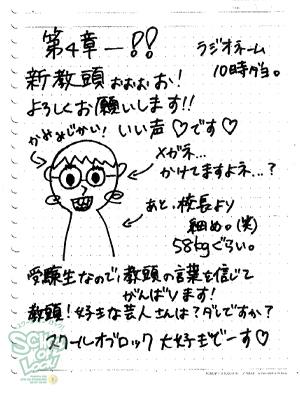 141006_fax23.jpg