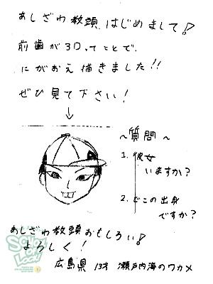 141006_fax27.jpg
