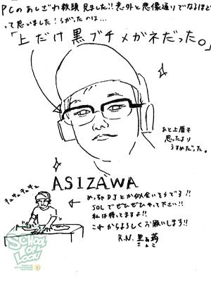 141006_fax29.jpg