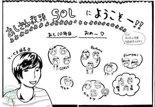 141006_fax35.jpg
