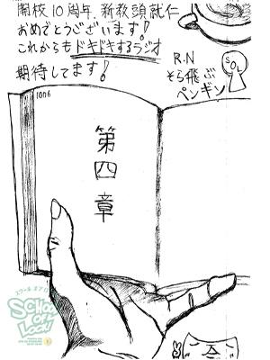 141006_fax37.jpg