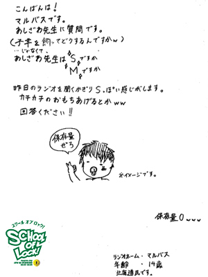 141007_fax07.jpg