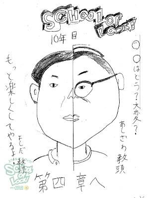 141007_fax12.jpg