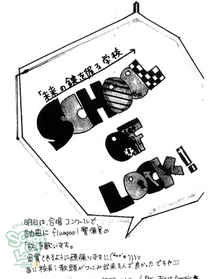 141008_fax05.jpg