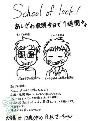141013_fax05.jpg