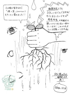 141014_fax02.jpg