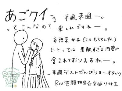 141015_fax03.jpg