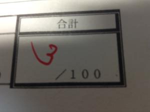 141020_onegai05.jpg
