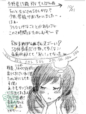 141021_fax01.jpg
