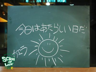 141022_sol17.jpg