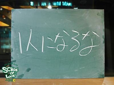 141027_sol08.jpg