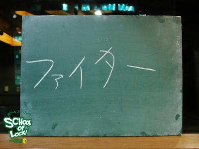 141119_sol01.jpg