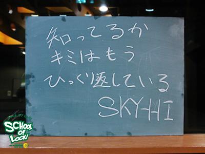141203_sol08.jpg