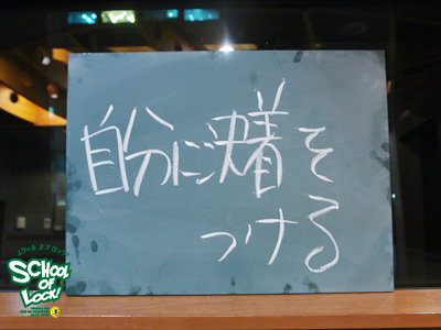 141204_sol07.jpg