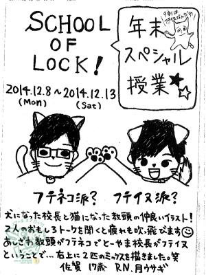 141208_fax03.jpg