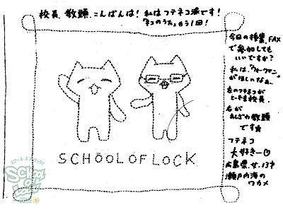 141208_fax04.jpg