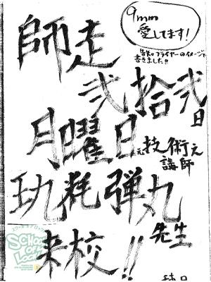 141222_fax02.jpg