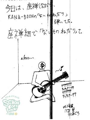 141224_fax01.jpg
