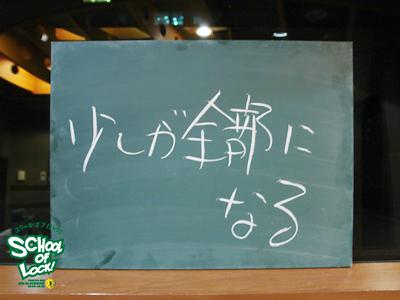 141229_sol19.jpg