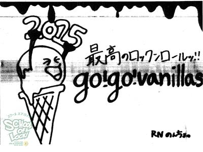 150101_fax05.jpg