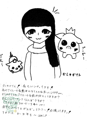 150101_fax15.jpg