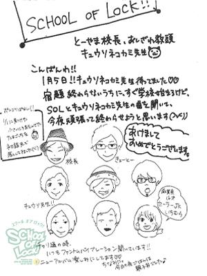 150105_fax01.jpg
