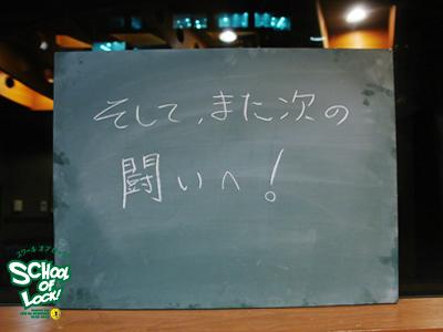 150114_sol20.jpg