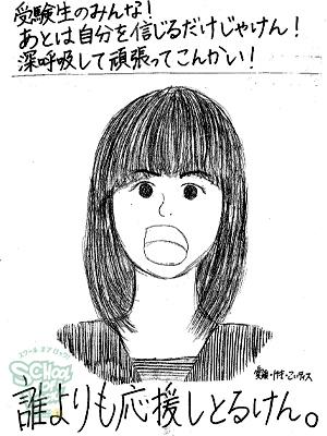 150115_fax01.jpg