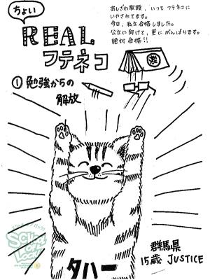 150120_fax01_2.jpg