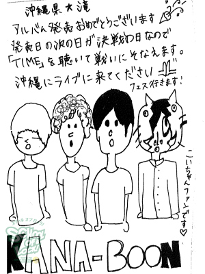 150120_fax02.jpg