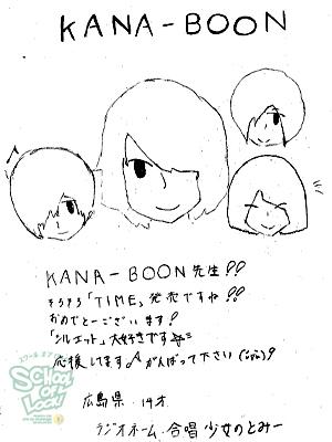 150120_fax04.jpg