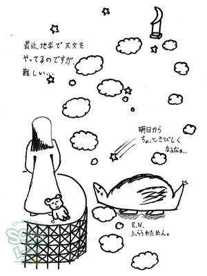 150120_fax06.jpg