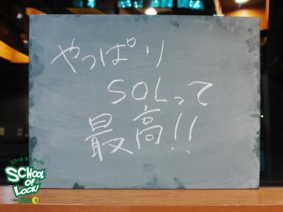 150120_sol30.jpg